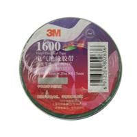 供应北京3M工业胶带 3M1600电工胶带