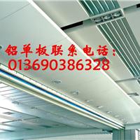 广东粉末铝单板