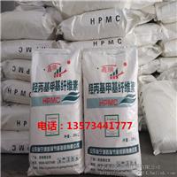 供应任城羟丙基甲基纤维素HPMC性价比最高