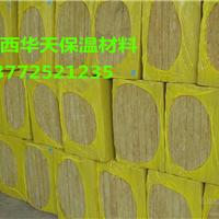 外墙保温岩棉板/隔音棉 外墙岩棉板 保温板
