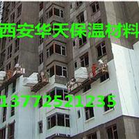 EPS膨胀聚苯板 聚苯乙烯泡沫板 EPS保温