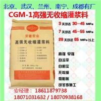广西柳州灌浆料批发厂