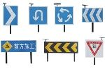 广州一大交通设施有限公司