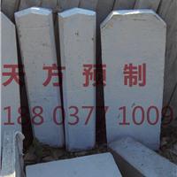 铁路坡度标、南阳坡度标厂商、混凝土坡度标