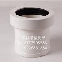 盛林橡塑制品供应PVC排水管件密封圈