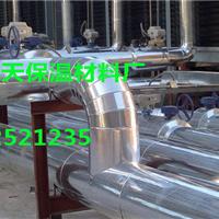 蒸汽管道保温工程 铁皮保温施工罐体保温