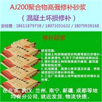 供应广西南宁聚合物修补砂浆厂家