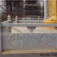 汉白玉石栏杆供应价|石栏杆厂家供应
