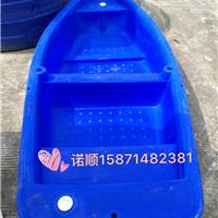 供应2米小型渔船 塑料打渔船
