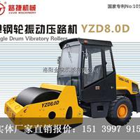 8吨压路机|6吨压路机|路捷|洛阳金晓机械