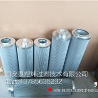 HP801L1312MB海普洛液压