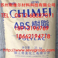 ABS PA-757K/镇江奇美苏州经销长期优惠供应