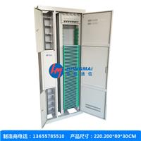 供应288芯-720芯三网合一ODF光纤配线柜