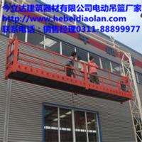 广东电动吊篮电动吊篮提升机镀锌吊篮厂家