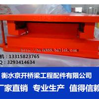 供应钢结构网架支座 滑动抗震球铰支座