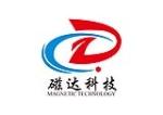 大余县磁达磁电科技有限公司