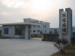 安徽联塔盛通机械制造有限公司