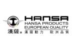 汉萨发电机(上海)有限公司