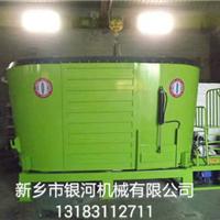 供应12立方TMR固定立式饲料搅拌机
