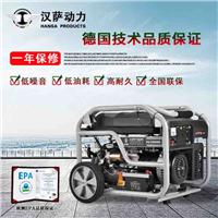 供应5kw静音汽油发电机