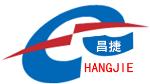 东莞市昌捷自动化设备有限公司