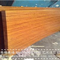 金属木纹板材,各种木纹纹路板,古建筑板材