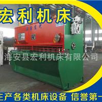 供应QC11Y-4*500液压闸式剪板机