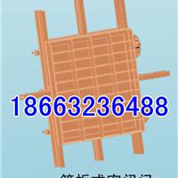 供应筋板式防水密闭门