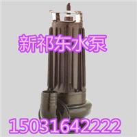 WQK26-7-1.5立式潜切割泵清淤排污泵