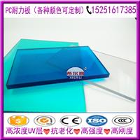 长安供应全新料防静电PC板 抗划痕加硬PC板