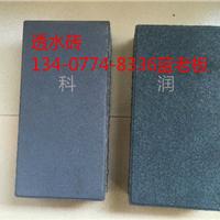 柳州硅砂透水砖厂