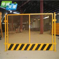 【基坑临边防护栏】建筑工地安全警示栏杆
