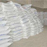 供甘肃混凝土添加剂和兰州混凝土外加剂