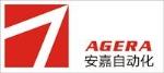 苏州安嘉自动化设备有限公司