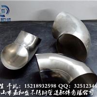 供应304碳钢无缝弯头_工业焊接弯头报价