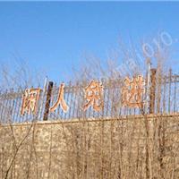 供应F9000张力围栏,PS780张力围栏