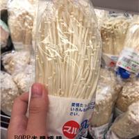 (图)江苏浙江福建热销 国内 BOPP防雾膜