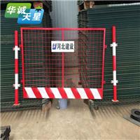 基坑临边防护栏、建筑工地安全警示栏杆