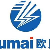 上海欧脉电子科技发展有限公司北京分公司