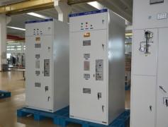 供应开川电力设备供应矿用一般型高压柜