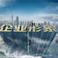 北京军友恒通科技有限公司