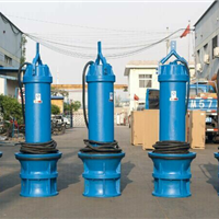 厂家直销1200大口径200KW潜水轴流泵
