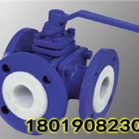 供应Q44F46-16C衬氟三通L型换向球阀DN20