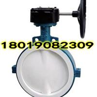 供应D371F46-16C蜗轮衬氟对夹式蝶阀DN300