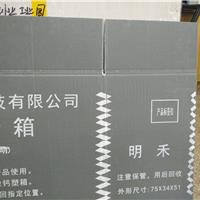 中空板钙塑箱周转箱佛山市诺众钙塑包装公司