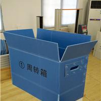 供应钙塑包装箱佛山市诺众钙塑箱厂