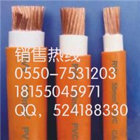 供应橙色整流线 RVV1*16mm2 国标生产