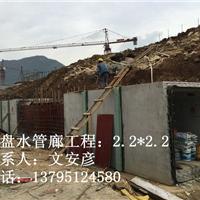 综合管廊项目合作,提供成熟的技术支持和设备