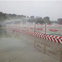 建筑工地喷淋降尘系统--水雾除尘抑尘装置
