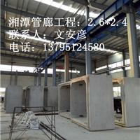 预制拼装综合管廊的设计、生产、施工